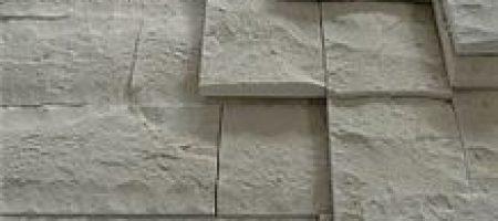 kremena-limestone-buna-surface-p461602-1s